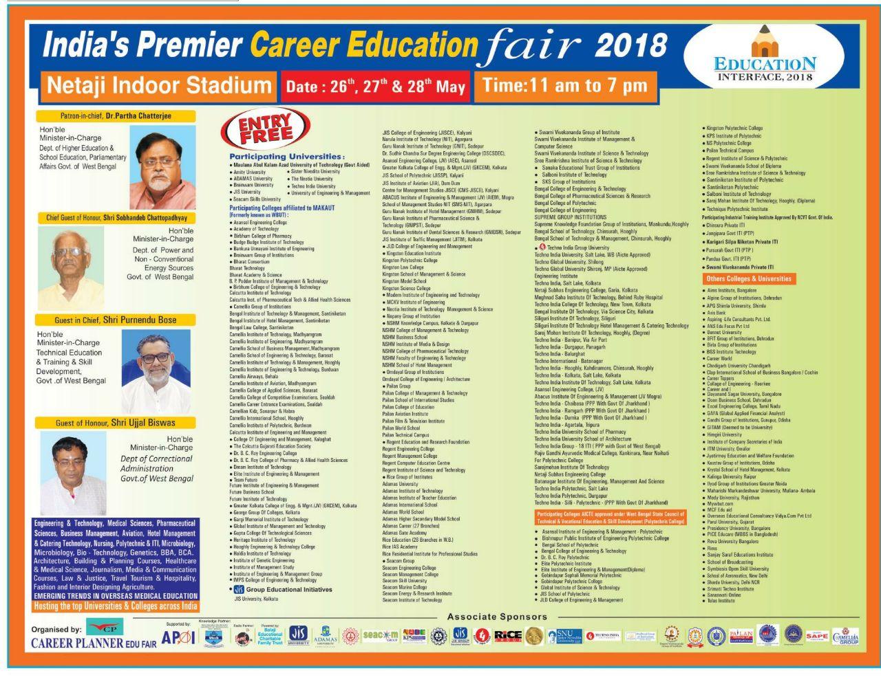 career education fair 2018